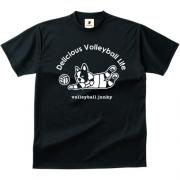 volleyball junky レシーブNO1 Dry TEE (ブラック)