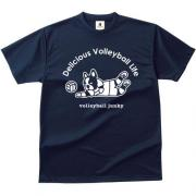 volleyball junky レシーブNO1 Dry TEE (ネイビー)